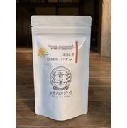 秋摘みいずみ和紅茶20g