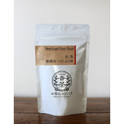 春摘みべにふうき和紅茶