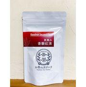 夏摘み香駿和紅茶 30g